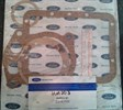 GEARBOX GASKET SET - FORD ZEPHYR 211E